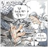 Korean newspaper on Noto earthquake